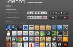 Faenza — Пожалуй, лучшие иконки для Ubuntu