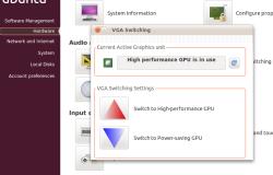 Энергосбережение Ubuntu на ноутбуке