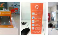 Магазины с Ubuntu-ноутбуками