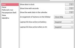 GNOME Tweak Tool — Настройка Ubuntu Linux