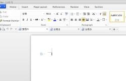 WPS Office — Хорошая замена Microsoft Office