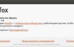 Релиз Firefox 17