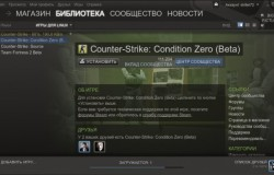 Релиз Counter-Strike: Condition Zero для Ubuntu
