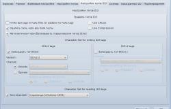 ID3-теги, mp3, Ubuntu Linux и Android