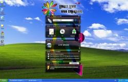 LiLi — простая установка Ubuntu из Windows