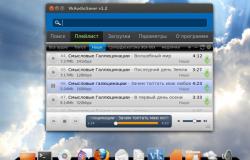 VkAudioSaver — программа для скачивания музыки ВКонтакте