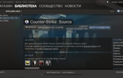 Counter-Strike: Source доступна для Ubuntu