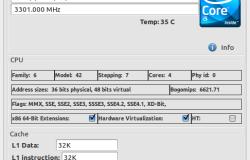 I-Nex — Альтернатива CPU-Z для Ubuntu
