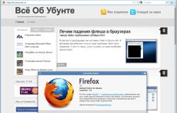 Mozilla Firefox 4 для Ubuntu