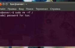 AutoEnterPass — ввод пароля одной клавишей