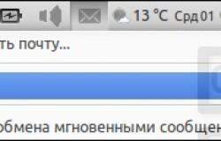 Skype в апплете уведомлений Ubuntu