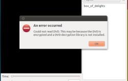 Проигрывание DVD в Ubuntu Linux