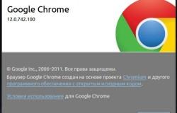 В Ubuntu браузером по умолчанию будет Chrome
