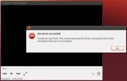Как включить проигрывание DVD в Ubuntu 12.10