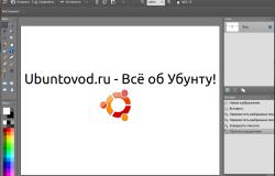Pinta — Аналог Paint в Ubuntu