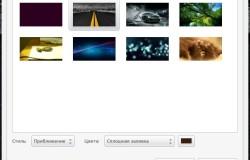 Как устанавливать темы в Ubuntu