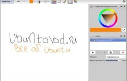 MyPaint 1.0.0 — Простой графический редактор