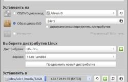LiveUSB Install — Создание LiveUSB флешки с Linux