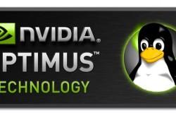 Появилась полноценная поддержка nVidia Optimus