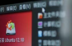 Ubuntu Kylin — Китаец в семье Ubuntu