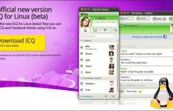 ICQ для Linux