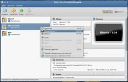 Релиз VirtualBox 4.1