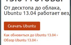 Firefox OS Simulator — Установка Firefox OS в Ubuntu за 5 минут