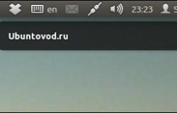 Обновление Notify-OSD для Ubuntu 11.10