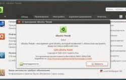 Ubuntu Tweak 0.8.4 — Добавлена поддержка 13.04