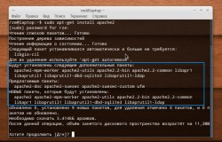 Установка Apache2, PHP, SQL на Ubuntu