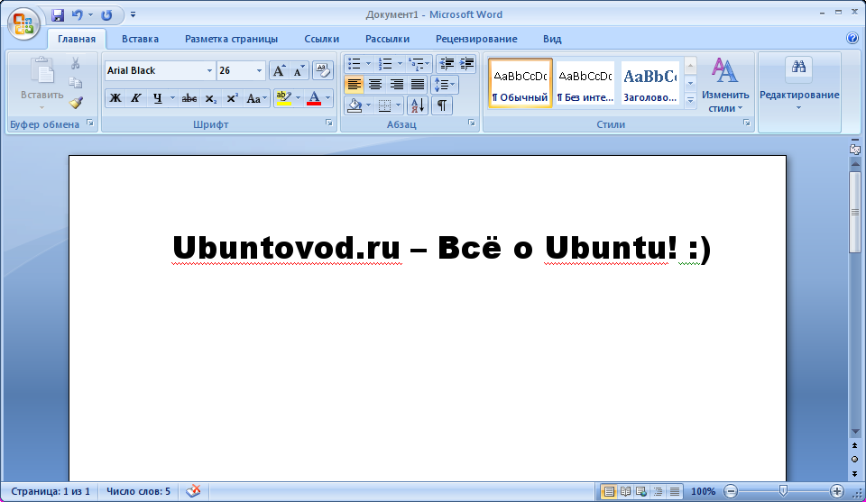 Установка Microsoft Office 2007 в Ubuntu | Убунтовод про Ubuntu