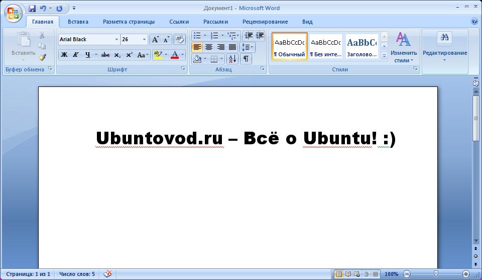 Office 2007 rar
