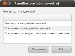 PanelRestore