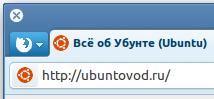 Новое меню в Mozilla Firefox