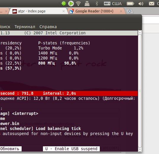 Ubuntu на ноутбуке