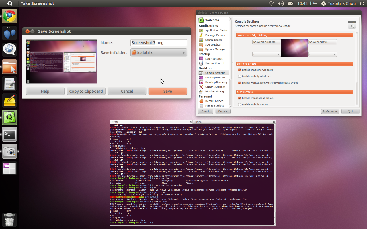 Установить Ubuntu Tweak