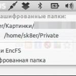 Cryptkeeper — Защита файлов в Ubuntu