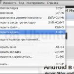 Включение Global Menu в Chrome и Chromium