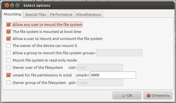 Монтирование NTFS раздела в PySDM
