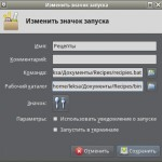 Делаем Xubuntu 11.10 из Ubuntu 11.10