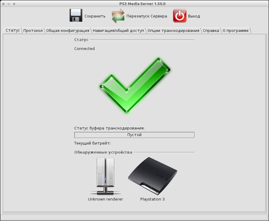 Файлы для ps3 media server - 26