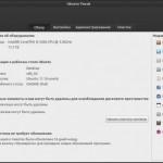 Финальная версия Ubuntu Tweak 0.6