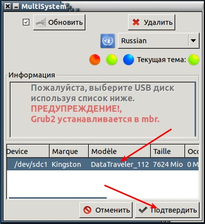 LiveUSB MultiSystem