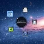 Релиз GNOME-Pie 0.4