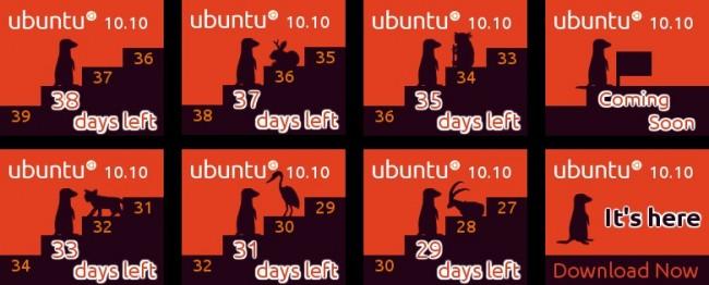 Баннеры Ubuntu 10.10