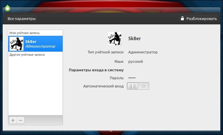 Как сменить имя и фамилию вконтакте без модерации - 1eda9