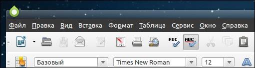 Рабочий PPA для LibreOffice 3.5