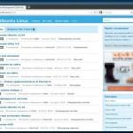 Изменение сервиса Q&A Ubuntu