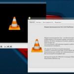 Установка VLC 2.0 в Ubuntu Linux