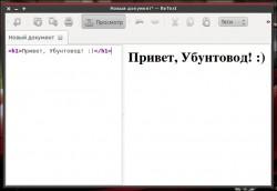 /www/pages/modesco/ubuntovod